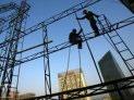Curso NR 18 Segurança na Construção Civil