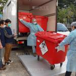 2501 - Capacitação Nas Atividades Com Resíduos Industriais