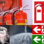 IT 02 - Conceitos Básicos de Segurança Contra Incêndio