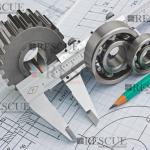 Treinamento GD&T Ferramentas e Dispositivos de Produção