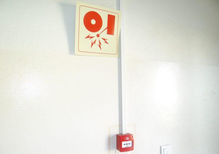Curso Operação de Central de Alarme de Incêndio